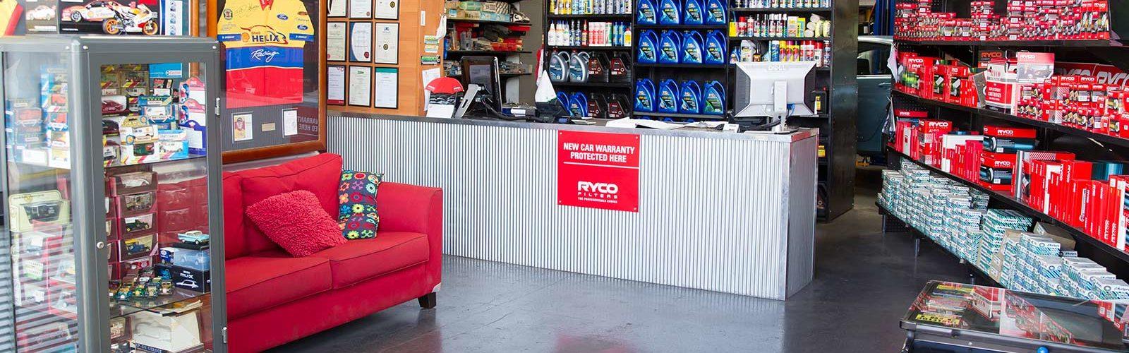 Australian mechanical reception area